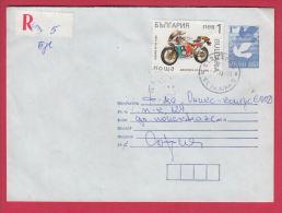201743 / 1993 - 1+1 Lev , Carrier Pigeon Letter (1.27 Lv.) Gilera Sp01 Motorcycle MOTO BIKE Stationery Bulgaria - Sobres