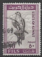 KUWAIT 1965  Saker Falcon - 50f. - Purple  FU - Kuwait