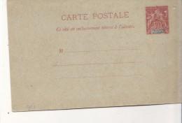 Entier Postal 10 Cent Rouge - Côte Française Des Somalis (1894-1967)