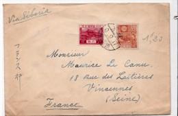 Entier Postal - Thaïlande