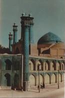 Iran - Téhéran - Ispahan - Tehran - Mosque Sepah-Salar - Iran