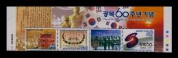 E)2005 KOREA, THE 6OTH ANNIVERSARY OF KOREAN LIBERATION, INDEPENDENCE, STRIP OF 4, MNH - Korea (...-1945)