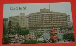Kyoto Hotel - Kyoto Japan ::::: Commerce  ------ 348 - Commercio