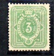 GERMANIA IMPERO 1880 ,  N. 36 Senza Gomma , PFENNIG - Germania