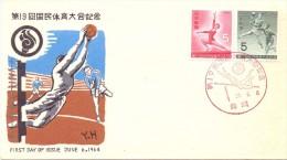 JAPAN  FDC FOOTBOLL 1964   (F160214) - Calcio