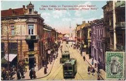 GREECE BULGARIA 1914 WWI SOFIA TARGOVSKA STREET ALEXANDROUPOLIS DEDEAGATCH CANCEL Ab053 - Bulgaria