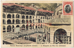 GREECE BULGARIA 1914 RILA MONASTERY TROOPS ALEXANDROUPOLIS DEDEAGATCH ARMENIAN TO ALFRED DUCROS CASABLANCA MOROCCO Ab056 - Bulgaria