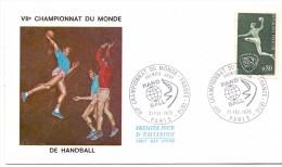 FRANCE HANDBALL FDC   1970 PARIS (F160217) - Pallamano