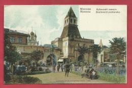 Russie - Moscow/Moscou - Boulevard Loubiansky  ( Voir Verso ) - Russie