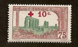 Tunisie N°55 N** LUXE Cote 27 Euros à 13% Cote !!! - Nuovi