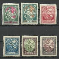 LATVIA Lettland 1920 Michel 40 - 45 * - Lettonia