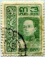N° Yvert & Tellier 103 - Timbre Du Siam (1912) - U - Roi Vajiravudh - Siam