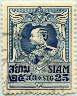 N° Yvert & Tellier 175 - Timbre Du Siam (1923-1924) - U - Roi Vajiravudh - Siam