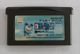 GBA Japanese : Croket! 2: Yami No Bank To Ban Joou AGB-BK2J-JPN - Nintendo Game Boy