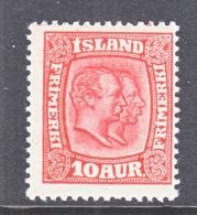 Iceland 104  *   Perf 14 - 1873-1918 Danish Dependence