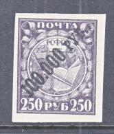 Russia  210     ** - Unused Stamps