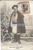 29886 ROMANIA RUMANIA IASI MOLDAVIA UNION SQUARE & HOTEL TRAIAN CARRIAGE A HORSE CIRCULATED TO URUGUAY POSTAL POSTCARD - Roumanie