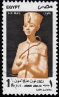 EGYPT - Scott #C206 King Tutankhamen / Used Stamp - Posta Aerea