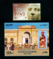 EGYPT / 2002 /  THE EGYPTIAN MUSEUM / EGYPTOLOGY / CHEOPS / SCULPTURE / MNH / VF - Egypt