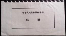 CHINA CHINE CINA 1965 HEBEI HANDAN TELEGRAPH  & COVER - Unclassified