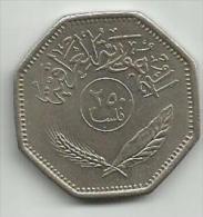Iraq 250 Fils 1981. - Iraq