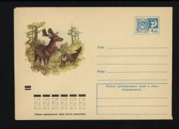 USSR 1973 Postal Cover Fauna Deer (054) - Autres