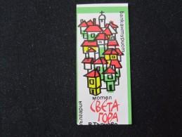 HOTEL INTOURIST MOTEL INN MOMEN MOSCOU MOSKVA MOSCOW MOCKBA RUSSIA USSR CCCP STICKER LUGGAGE LABEL ETIQUETTE AUFKLEBER - Hotel Labels