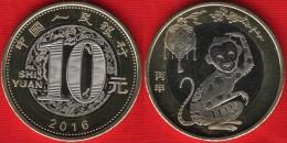 """China 10 Yuan 2016 """"Year Of The Monkey"""" BiMetallic UNC - China"""