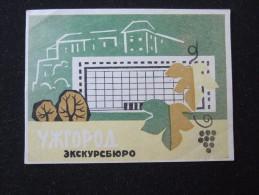 HOTEL INTOURIST PENSION INN MOTEL MOSCOU MOSKVA MOSCOW MOCKBA RUSSIA USSR CCCP STICKER LUGGAGE LABEL ETIQUETTE AUFKLEBER - Hotel Labels