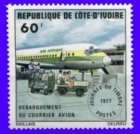 Côte D´Ivoire N°422  Neuf** Sans Charnière - Côte D'Ivoire (1960-...)