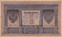 BILLETE DE RUSIA DE 1 RUBLO DEL AÑO 1898 (BANKNOTE) - Russland