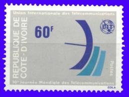 Côte D´Ivoire N°457  Neuf** Sans Charnière - Côte D'Ivoire (1960-...)