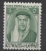 KUWAIT 1958 Shaikh Abdullah - 5n.p. - Green MNH - Koweït