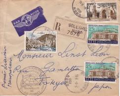 NORD - SOLESMES - LETTRE RECOMMANDEE POUR TOKYO JAPON - CACHET 1er LIAISON TRANSPOLAIRE PARIS TOKYO 10-4-1958. - Postmark Collection (Covers)
