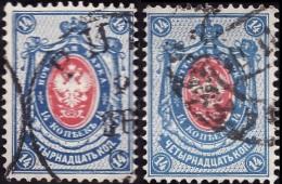 RUSSIE  1889-1904   -  YT  45 A + 45 B - Oblitérés - Oblitérés