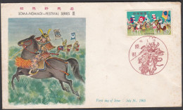 """Japan 1965, FDC Cover """"Soma Nomaoi Festival"""", Ref.bbzg - FDC"""