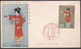 "Japan 1965, FDC Cover ""Philatelic Week 1965"", Ref.bbzg - FDC"