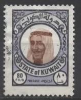 KUWAIT 1977 Shaikh Sabah - 80f. - Brown, Black And Lilac  FU - Kuwait