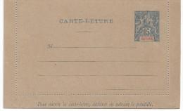 GUYANE - ENTIER POSTAL CARTE LETTRE 15c - NEUF - LUXE - Neufs