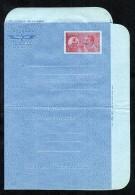 Bangladesh Postal Stationery Air Letter Aerogramme Unused (A088) - Bangladesh