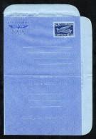 Bangladesh Postal Stationery Air Letter Aerogramme Unused (A090) - Bangladesh