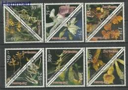 Surinam 1996 Mi Par1535-1546a Cancelled - Orchids - Orquideas