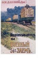 War Propaganda 1916 OLD POSTCARD 2 Scans - Russia
