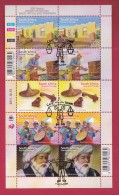 SOUTH AFRICA, 2011, CTO Sheet Of Stamps , SA/Indonesian Relation, 2212 , F2515 - Blocks & Sheetlets