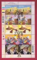 SOUTH AFRICA, 2011, CTO Sheet Of Stamps , SA/Indonesian Relation, 2212 , F2515 - Blokken & Velletjes
