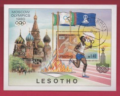 LESOTHO, 1980, Used Block Of Stamps, Moscow Olympics, MI 296, F1353 - Lesotho (1966-...)