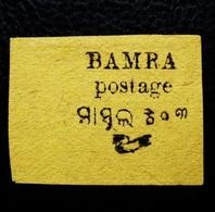 INDIA NATIVE FEUDATORY STATES BAMRA. 1888. YELLOW. INDE. - Bamra