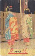 T�l�carte dor�e Japon - GEISHA - Femme Tradition - Japan GOLD phonecard Telefonkarte girl - Frau TK 2140