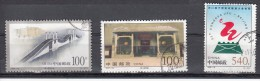 China 1997 + 1998 Mi Nr 2860 + 2973+ 2916 - Gebruikt