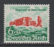 ALLEMAGNE - 1940 - Deutsches Reich  - * - Michel 750 - Valeur 7.5€. - Germany